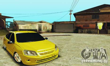 Лада Гранта Хетчбэк для GTA San Andreas