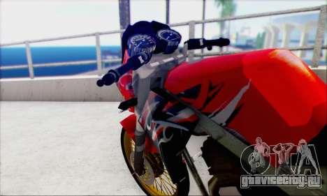 Kawasaki 150L Ninja Series для GTA San Andreas вид сзади слева