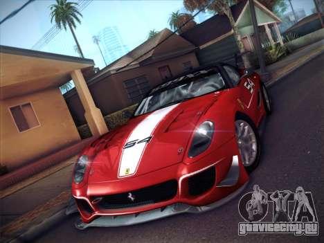 Ferrari 599XX 2012 для GTA San Andreas вид сзади слева
