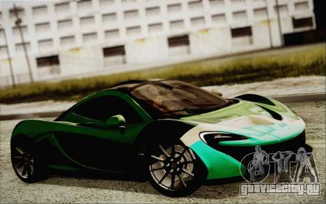 McLaren P1 2014 v2 для GTA San Andreas вид справа