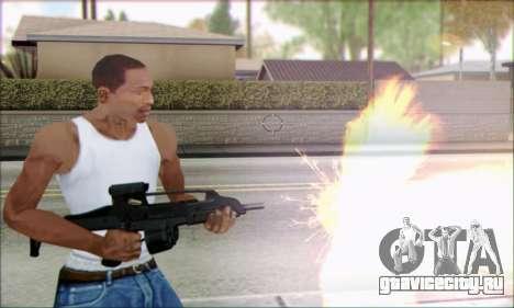 XM8 Para Drum Mag для GTA San Andreas третий скриншот