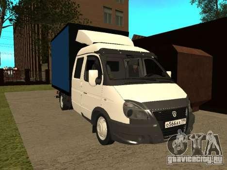 ГАЗель 33023 Бизнес для GTA San Andreas