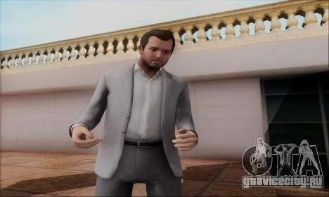 Trevor, Michael, Franklin для GTA San Andreas