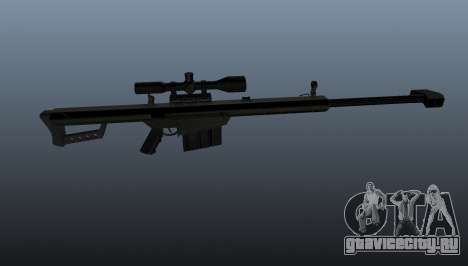 Снайперская винтовка Barrett M82A1 для GTA 4 третий скриншот