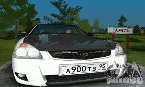 ВАЗ 2170 Приора White & Black для GTA San Andreas вид слева