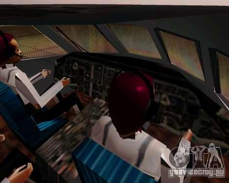 Як-42Д UTair для GTA San Andreas вид сзади