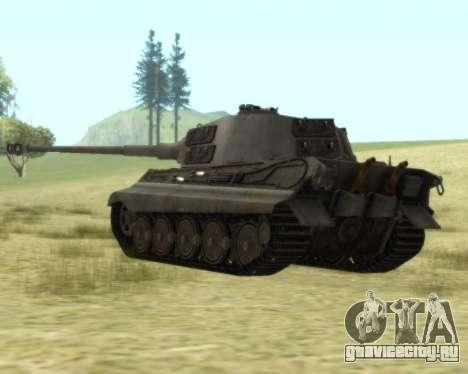 PzKpfw VIB Tiger II для GTA San Andreas вид справа
