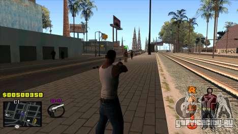 C-HUD Radio для GTA San Andreas второй скриншот