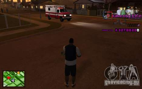 С-HUD Getto Life для GTA San Andreas второй скриншот