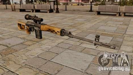 Снайперская винтовка Драгунова для GTA 4
