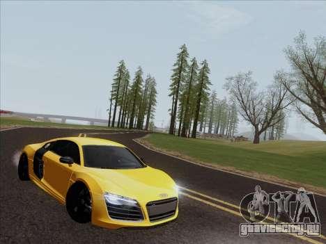 Audi R8 V10 Plus для GTA San Andreas вид слева