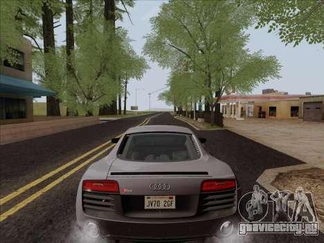 Audi R8 V10 Plus для GTA San Andreas вид сбоку