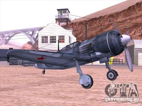 ЛА-5 для GTA San Andreas