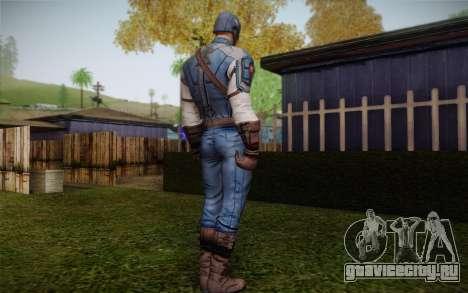 Captain America: First Avenger для GTA San Andreas второй скриншот