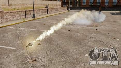 Стрельба ракетами для GTA 4 второй скриншот