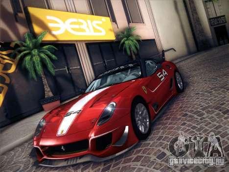 Ferrari 599XX 2012 для GTA San Andreas вид сзади
