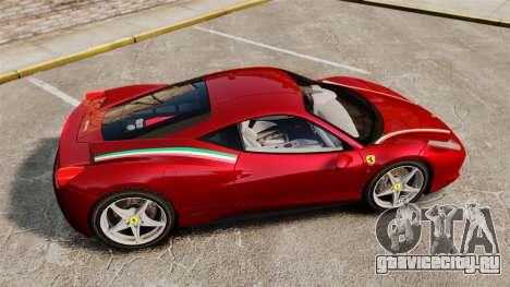 Ferrari 458 Italia 2010 Novitec для GTA 4 вид слева