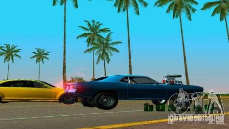 Новые графические эффекты v.2.0 для GTA Vice City одинадцатый скриншот