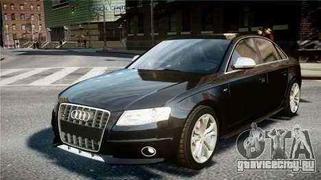 Audi S4 2010 для GTA 4