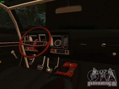 Chevrolet Camaro z28 Falken edition для GTA San Andreas вид сзади