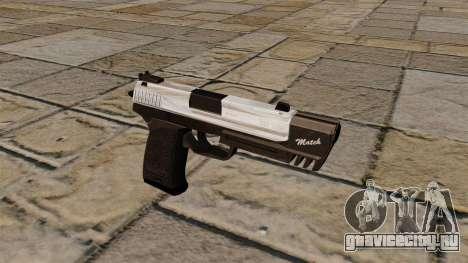 Пистолет HK USP Match для GTA 4