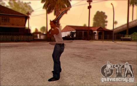 Кельделар для GTA San Andreas третий скриншот