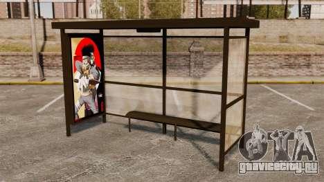 Автобусные остановки Naruto для GTA 4 четвёртый скриншот