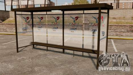 Автобусные остановки Naruto для GTA 4 пятый скриншот