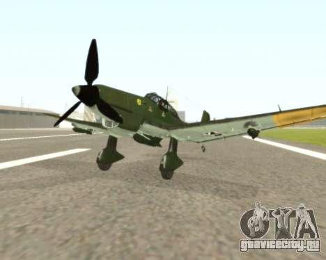 Junkers Ju-87 Stuka для GTA San Andreas