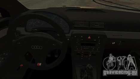 Audi S4 2004 для GTA 4 вид изнутри