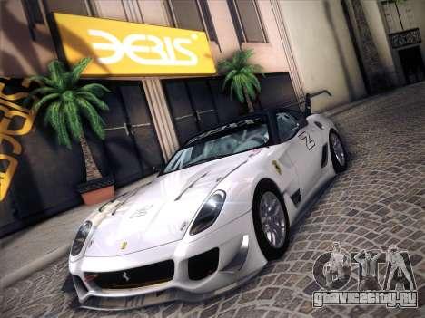 Ferrari 599XX 2012 для GTA San Andreas