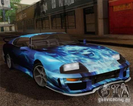 Покрасочная работа для Jester для GTA San Andreas вид справа