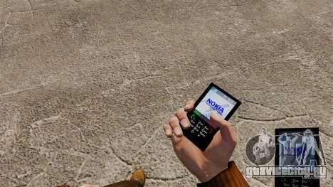Тема для телефона Nokia для GTA 4