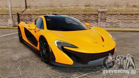 McLaren P1 2014 [EPM] для GTA 4