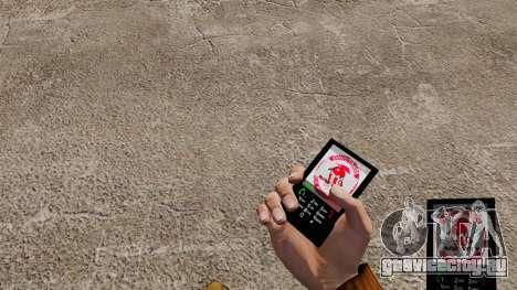 Тема для телефона FC Olympiakos для GTA 4