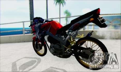 Kawasaki 150L Ninja Series для GTA San Andreas вид слева