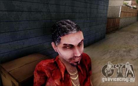 Хабиб для GTA San Andreas третий скриншот