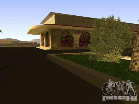 ЖД вокзал Las Venturas v1.0 для GTA San Andreas третий скриншот