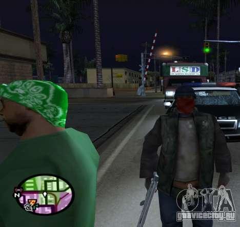 Бомжи для GTA San Andreas третий скриншот