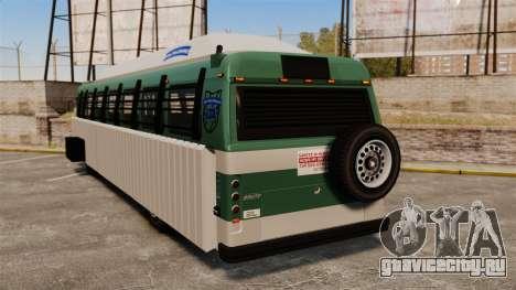 Бронированный автобус для GTA 4 вид сзади слева