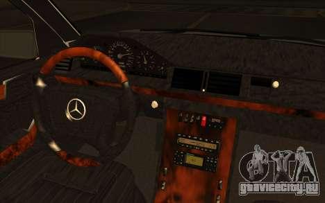 Mercedes-Benz E420 v2.0 для GTA San Andreas вид сзади
