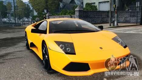 Lamborghini Murcielago LP640 2007 [EPM] для GTA 4 вид слева