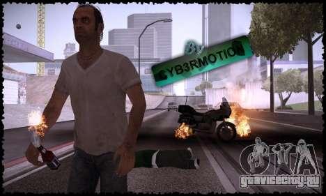 Trevor, Michael, Franklin для GTA San Andreas пятый скриншот