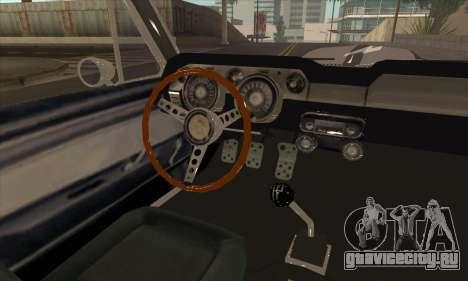 Shelby GT500 E v2.0 для GTA San Andreas вид сзади