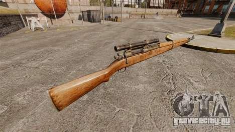 Снайперская винтовка M1903A1 Springfield для GTA 4 второй скриншот