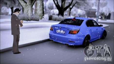 BMW M5 Е60 для GTA San Andreas вид сзади