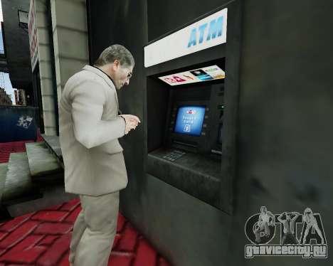 Аккаунт в банкомате для GTA 4