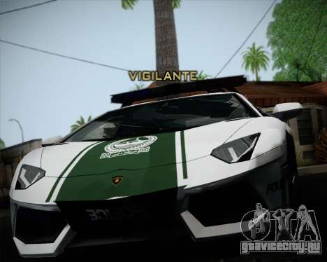 Lamborghini Aventador LP700-4 2012 RCPD V1.0 для GTA San Andreas вид справа