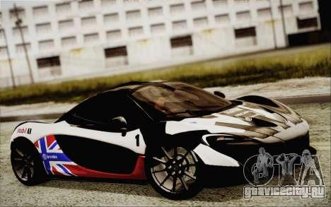 McLaren P1 2014 v2 для GTA San Andreas вид изнутри