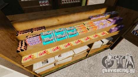 Новые товары в журнальном киоске для GTA 4 третий скриншот
